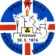 Íþróttafélag fatlaðra Reykjavík - ÍFR